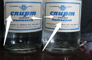 Как развести спирт водой до 40 градусов или другой крепости 82
