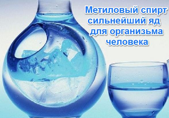 Как отличить питьевой спирт от технического – 4 метода