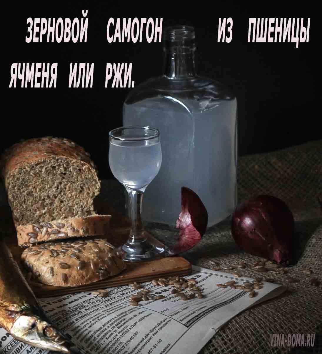 Рецепт приготовления самогона в домашних условиях 815